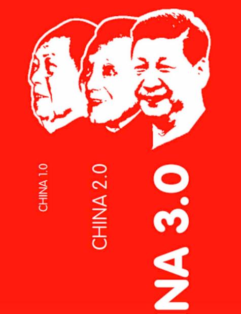 China 3.0