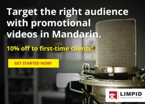 Mandarin Voice-Over