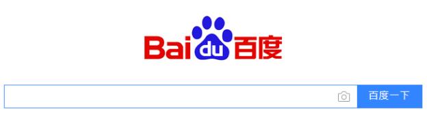 Pay per click Baidu