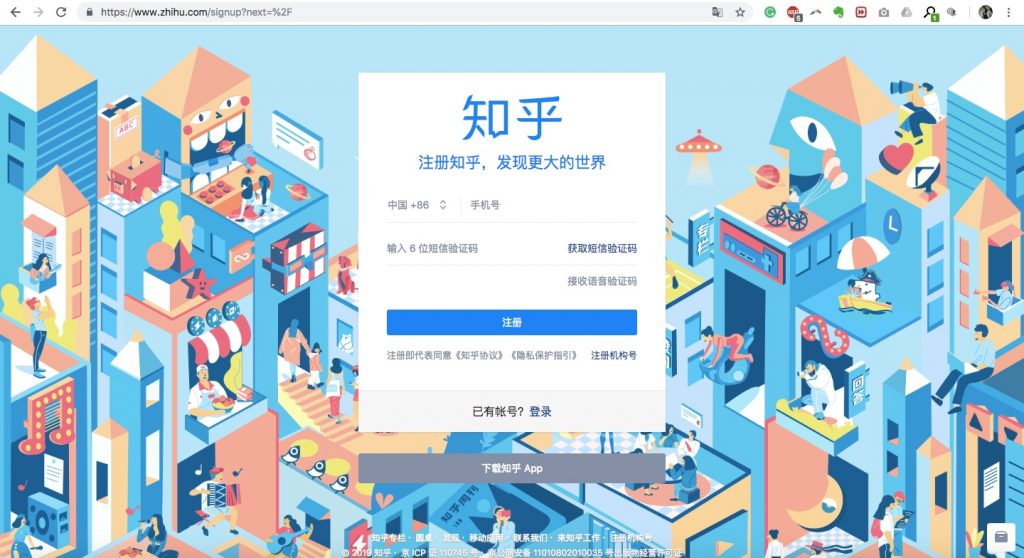 Chinese social media app Zhihu_Fotor