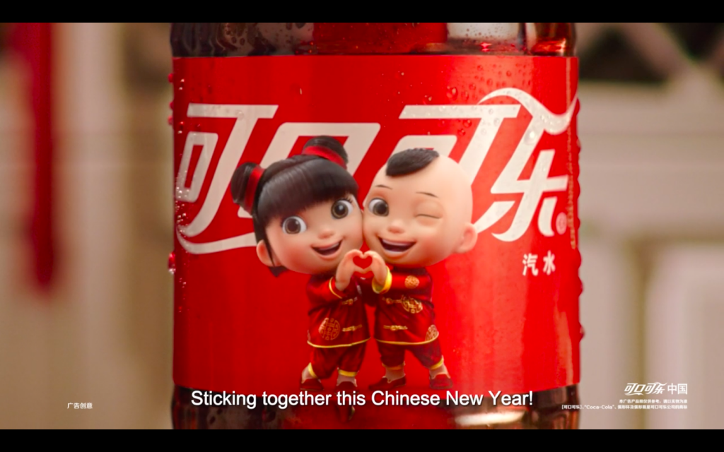 viral video campaigns in china