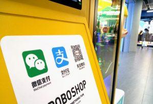 China Payment Gateways