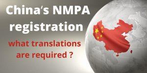 Chinaʻs NMPA registration